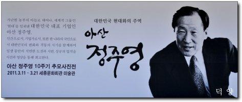 사나이'정주영'을울린 세여인..